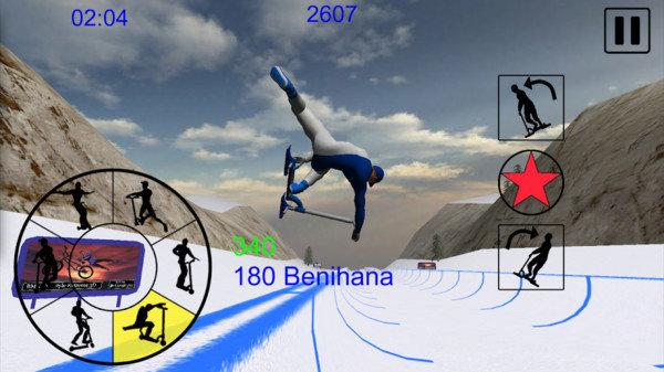 极限山峰滑雪