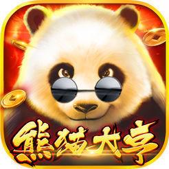 熊猫大亨电玩城上分版