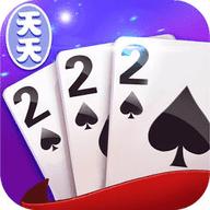 天天2棋牌app