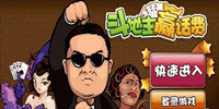 真正能赢话费的棋牌游戏下载-免费赢话费的棋牌游戏推荐-赢话费的正规棋牌游戏大全