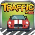 Trafficxr