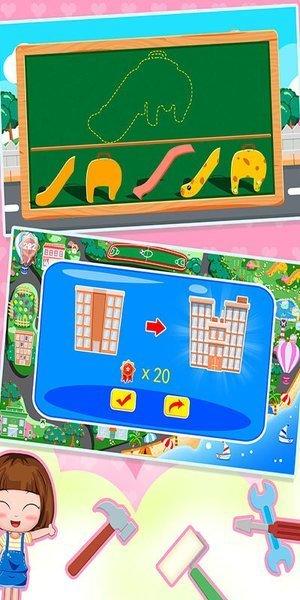 贝贝公主的模拟小镇