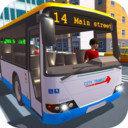 地铁公车司机模拟器