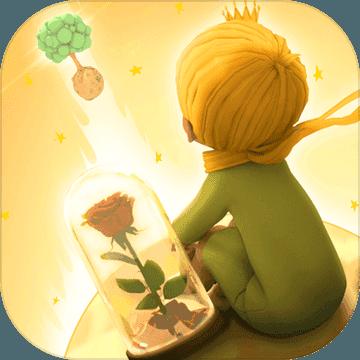 小王子的幻想谜境九游版