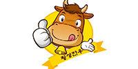 养牛赚钱农场游戏下载-养牛赚钱游戏推荐-养牛赚钱游戏合集