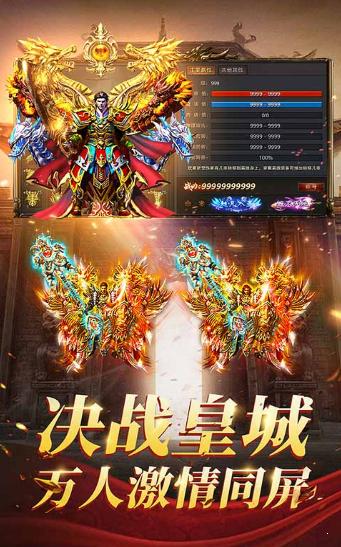 1.80夜王火龙