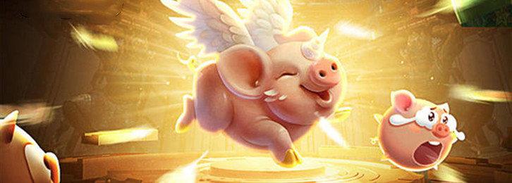金币养猪场红包版手游-金币养猪场游戏合集-金币养猪场相关版本大全