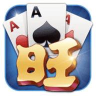 旺旺棋牌app手机版