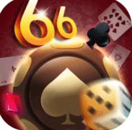 66棋牌正版