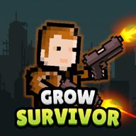 提高幸存者