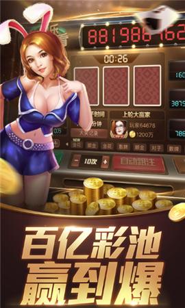 679棋牌app安卓版