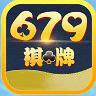 679棋牌官方版