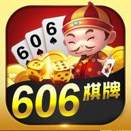 606棋牌app