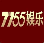 7755娱乐棋牌