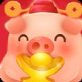 快乐养猪场赚钱版