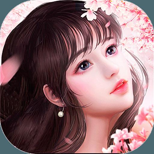 梦回仙域官网版