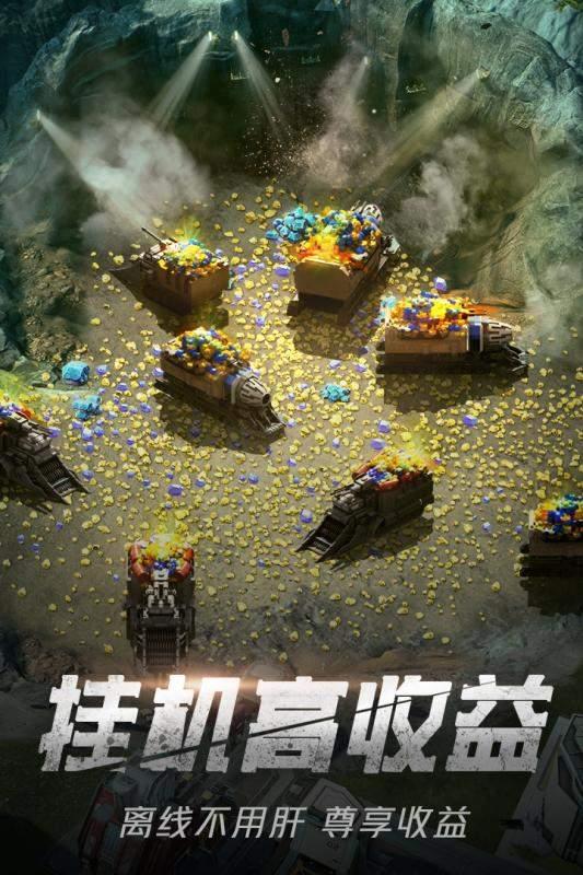 绝地装甲九游版