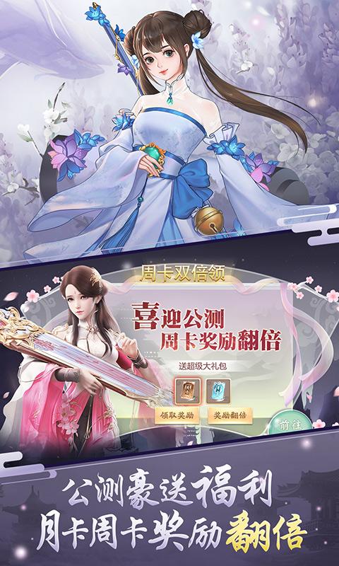 血雨江湖手游官网