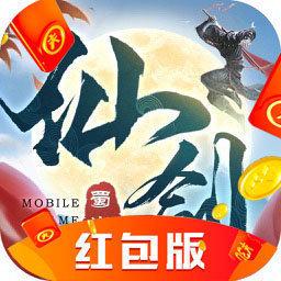 蜀山仙剑红包版