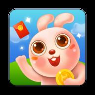 开心养兔子红包版