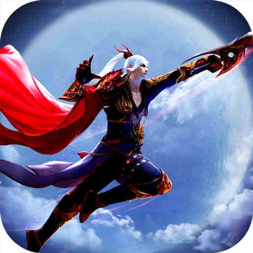 御剑乾坤天辰