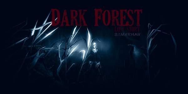 黑暗森林迷失的故事