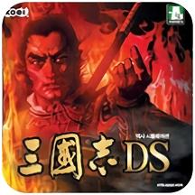 三国志DS2