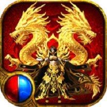 龙皇传说超爆官方版