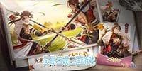 灵犀互娱三国游戏大全-灵犀互娱三国游戏有哪些-灵犀互娱三国游戏下载