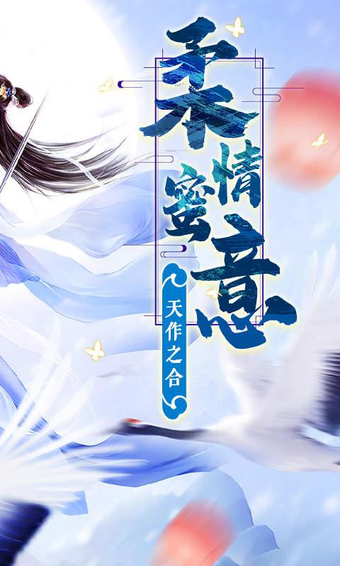 美人江湖安卓成年版