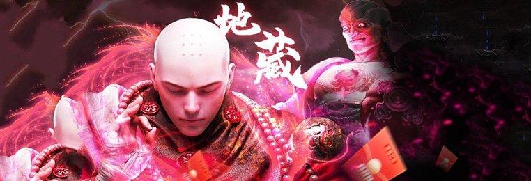 地藏红包玩法仙侠游戏合集-可以用地藏刷红包的仙侠手游大全