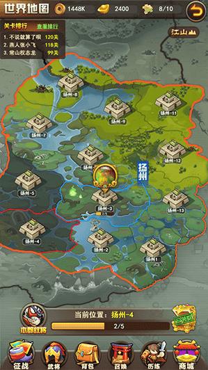 我的帝国满v版