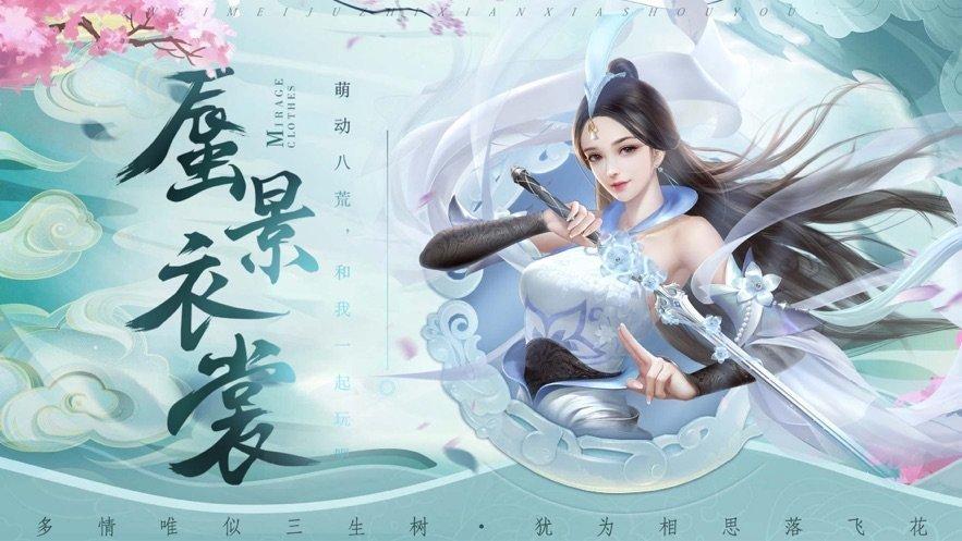 凤年传红包版最新版