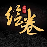 太吾绘卷手游官网版