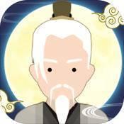 修仙式人生破解版v1.0安卓版