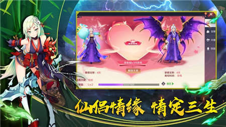 结界乱斗最新官网版