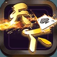 82699天下棋牌游戏官网版