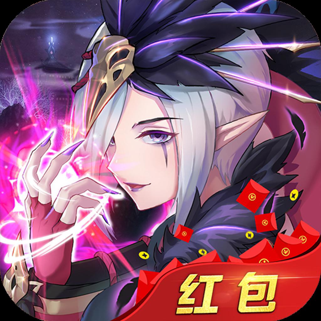 剑与妖国红包版v0.14.29版