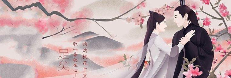 三生系列仙侠游戏合集-三生情缘系列仙侠游戏排行榜