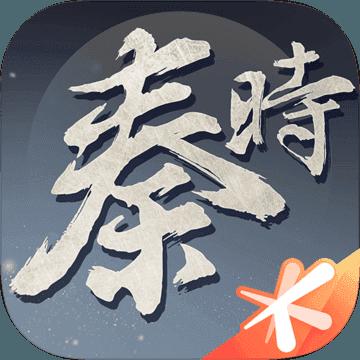 秦时明月世界手游官网版