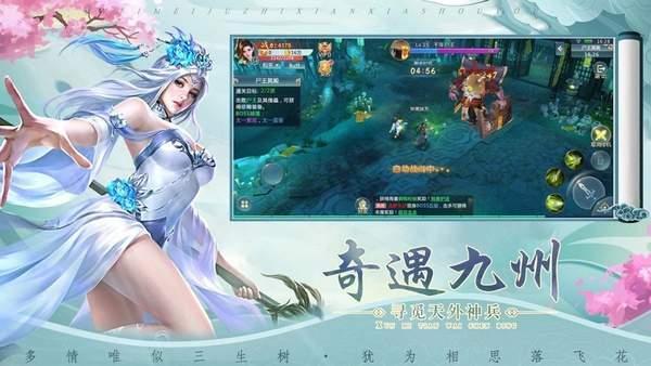 凤年传官网红包版
