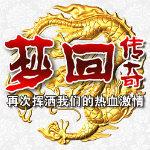 888mh梦回传奇官网版