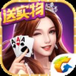 qq扑克手机版
