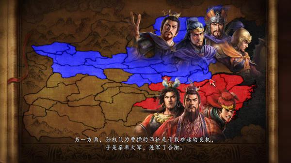 三国志14合肥之战