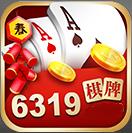 6319棋牌手机版