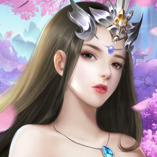 仙缘琉璃梦官网版