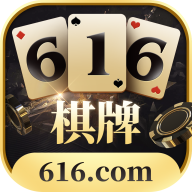 616棋牌娱乐