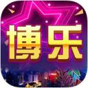 博乐棋牌官网最新版