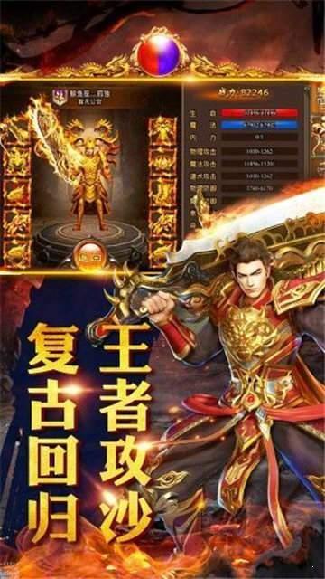 吾南神途官网版
