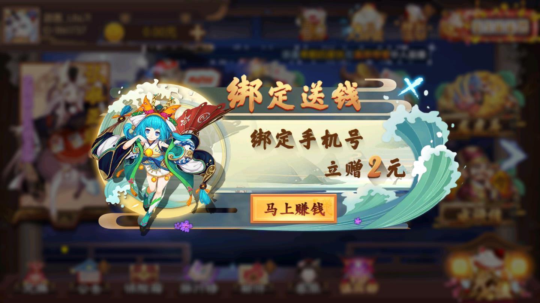 荣华娱乐棋牌官网版
